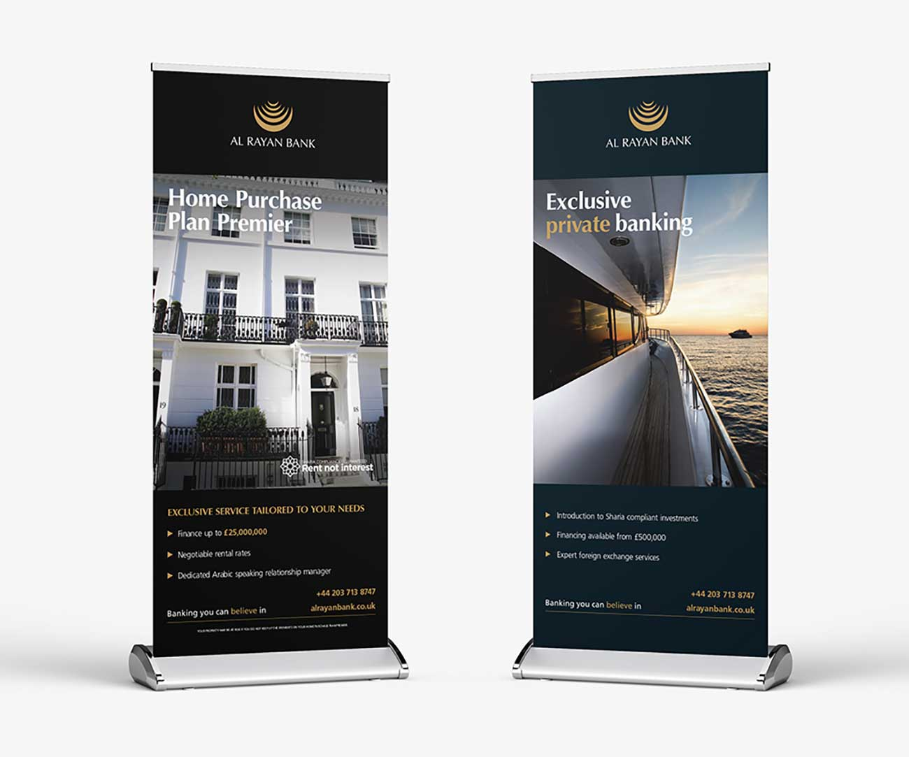 Al Rayan Roll Up Banners